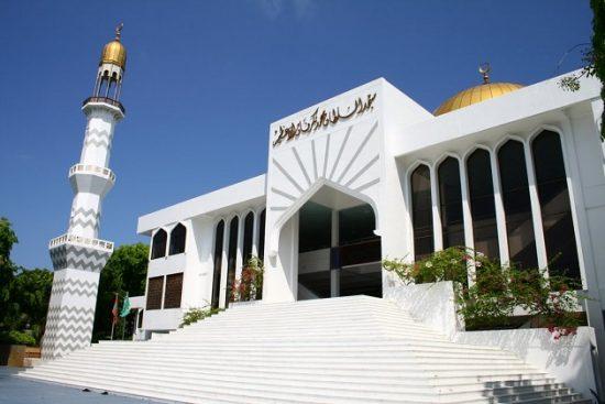 mua vé may bay đi maldives
