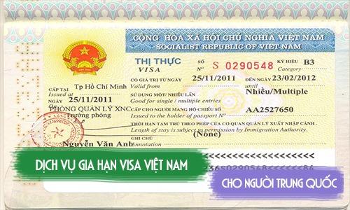 dich-vu-gia-han-visa-viet-nam-cho-nguoi-trung-quoc